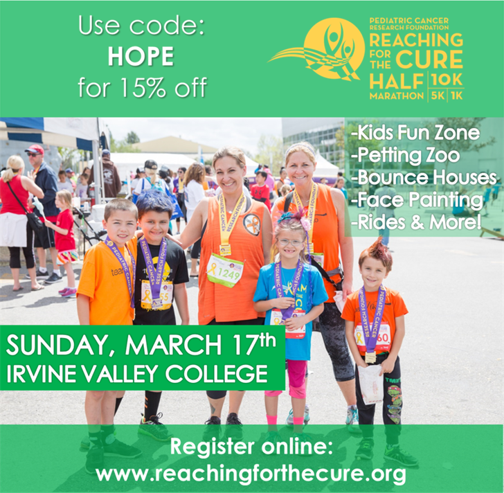 Pediatric Cancer Research Foundation's Reaching For The Cure Hal